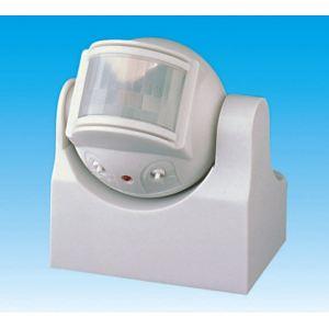 Detector de Movimiento con Sensor de Presencia 180 grados y 12 metros