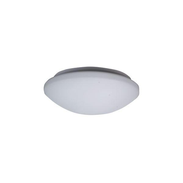 Lampara luz detector de movimiento o presencia con for Plafon pared led con sensor pir